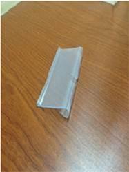 Nẹp nhựa cao cấp